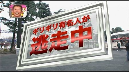 f:id:da-i-su-ki:20110730083641j:image