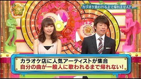 f:id:da-i-su-ki:20110730085014j:image