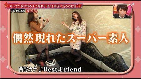 f:id:da-i-su-ki:20110730093653j:image