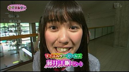f:id:da-i-su-ki:20110730113724j:image