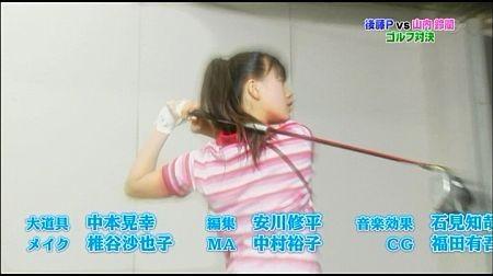 f:id:da-i-su-ki:20110731090036j:image