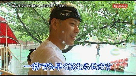 f:id:da-i-su-ki:20110731235406j:image