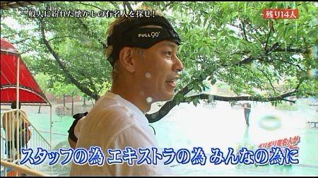 f:id:da-i-su-ki:20110731235407j:image
