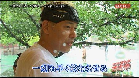 f:id:da-i-su-ki:20110731235408j:image