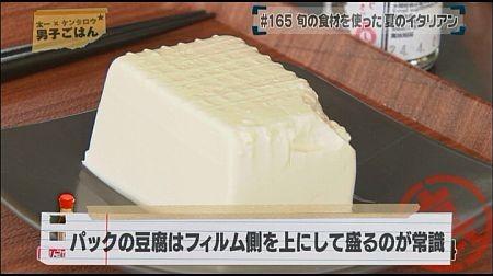 f:id:da-i-su-ki:20110802020926j:image