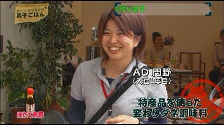 f:id:da-i-su-ki:20110802020927j:image