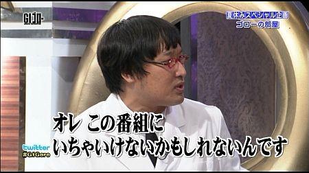 f:id:da-i-su-ki:20110802185655j:image