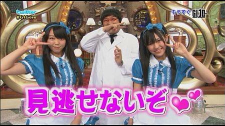 f:id:da-i-su-ki:20110802225015j:image