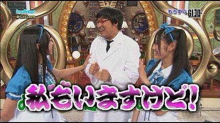 f:id:da-i-su-ki:20110802225016j:image