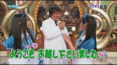 f:id:da-i-su-ki:20110802225017j:image