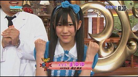 f:id:da-i-su-ki:20110802225018j:image