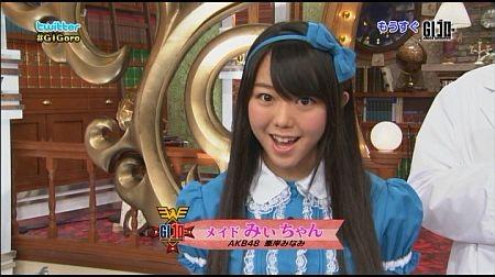 f:id:da-i-su-ki:20110802225019j:image