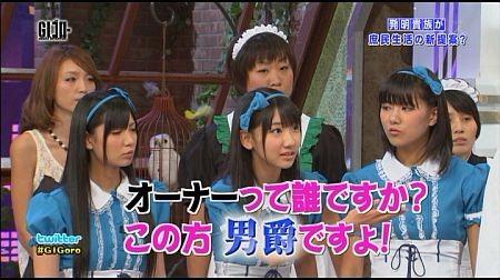 f:id:da-i-su-ki:20110802225208j:image