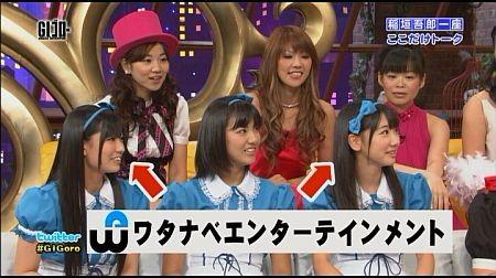 f:id:da-i-su-ki:20110802230246j:image