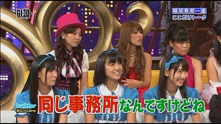 f:id:da-i-su-ki:20110802230247j:image