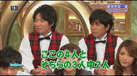 f:id:da-i-su-ki:20110802230248j:image