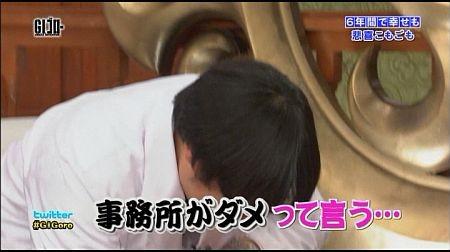 f:id:da-i-su-ki:20110802231112j:image