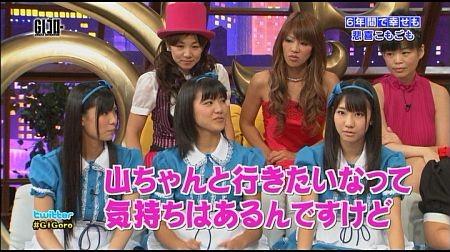 f:id:da-i-su-ki:20110802231113j:image