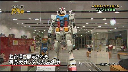 f:id:da-i-su-ki:20110802235128j:image