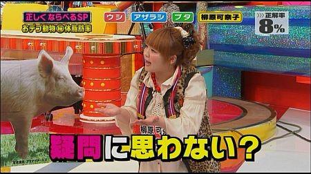 f:id:da-i-su-ki:20110803183624j:image