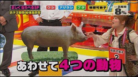 f:id:da-i-su-ki:20110803183625j:image