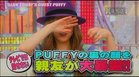 f:id:da-i-su-ki:20110803193834j:image