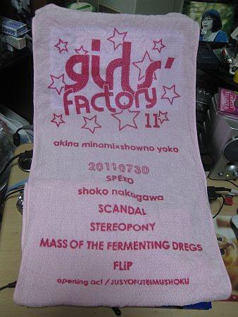 f:id:da-i-su-ki:20110803202136j:image