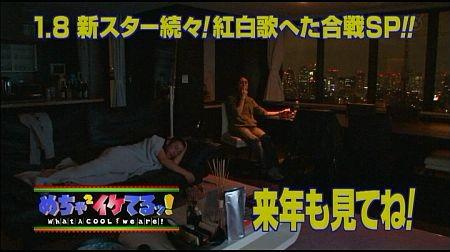 f:id:da-i-su-ki:20110803232747j:image
