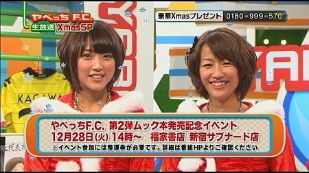 f:id:da-i-su-ki:20110803233053j:image