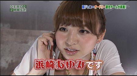 f:id:da-i-su-ki:20110804225837j:image