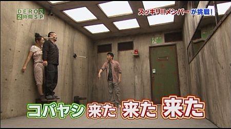 f:id:da-i-su-ki:20110804230528j:image