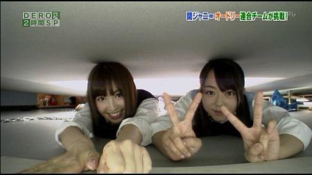 f:id:da-i-su-ki:20110804230804j:image