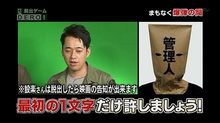 f:id:da-i-su-ki:20110804231357j:image