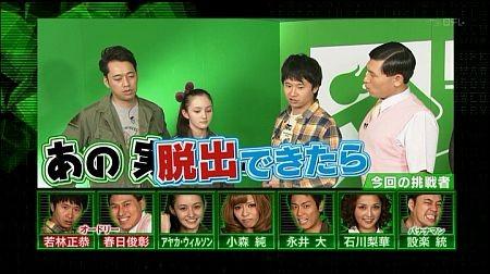 f:id:da-i-su-ki:20110804231616j:image