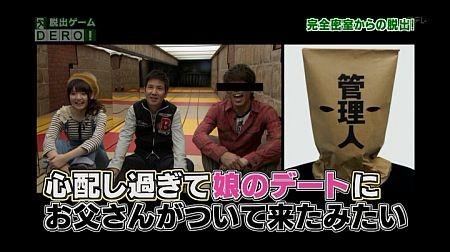 f:id:da-i-su-ki:20110804232638j:image