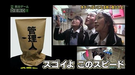 f:id:da-i-su-ki:20110804233321j:image