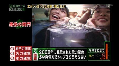 f:id:da-i-su-ki:20110804233500j:image