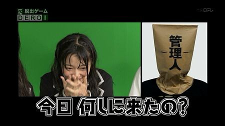 f:id:da-i-su-ki:20110804233651j:image