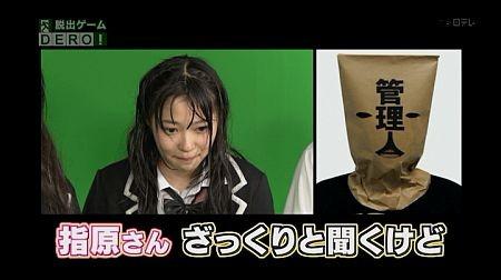 f:id:da-i-su-ki:20110804233652j:image