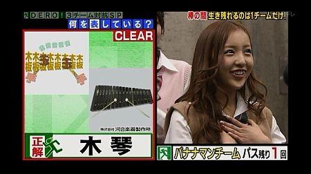 f:id:da-i-su-ki:20110804233929j:image