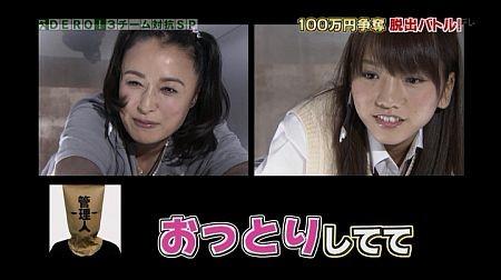 f:id:da-i-su-ki:20110804234605j:image