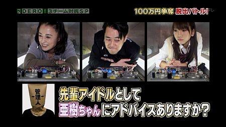 f:id:da-i-su-ki:20110804234607j:image