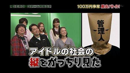 f:id:da-i-su-ki:20110804235033j:image