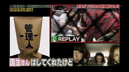 f:id:da-i-su-ki:20110804235639j:image