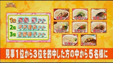f:id:da-i-su-ki:20110806120619j:image