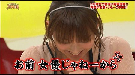 f:id:da-i-su-ki:20110806121021j:image