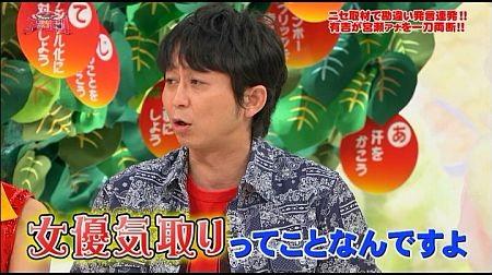 f:id:da-i-su-ki:20110806121022j:image