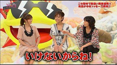f:id:da-i-su-ki:20110806121233j:image