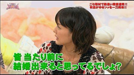 f:id:da-i-su-ki:20110806121234j:image