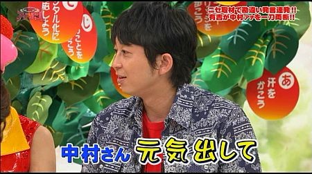 f:id:da-i-su-ki:20110806121409j:image